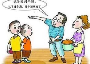小孩矮小症的治疗